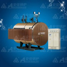 Energy Saving Electric Hot Water Boiler Cldr 0.18