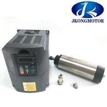 800W Air Spindle Motor for CNC Machine