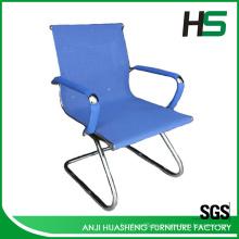De alta calidad de espalda azul malla reunión silla de China