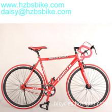 Road Bicycles Manufacturer,Road Bikes Factory,Road Bike OEM