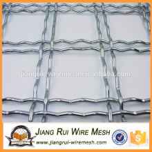 Flexible Stainless Steel Woven Wire Mesh