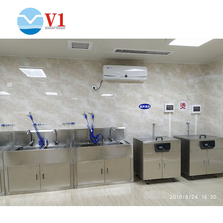 Hospital UV Sterilizer