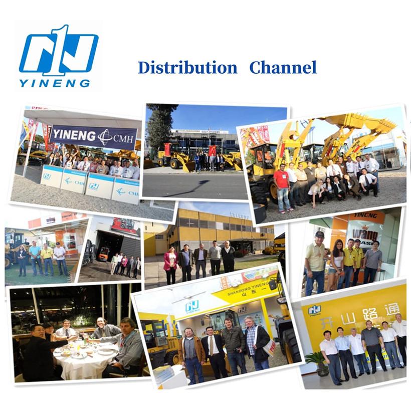 Distribution Channel 2