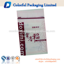 Different rice packaging plastic bags for rice packaging moisture proof with different handle