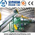 PE-Abfall-Recycling-Maschinen