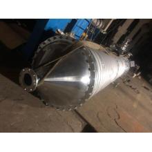 Rotary scraper film evaporator