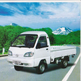RHD mini truck 0.5T-1.0T