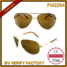 FM2264 Vogue Full Frame Metal Unisex Sunglasses