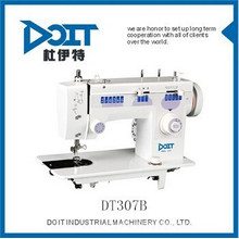 DT-307B Domestic sewing machine trousers making machine