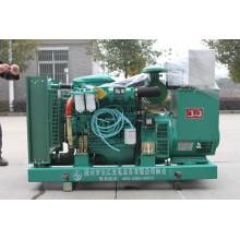 Дизельный генератор 125кВА с двигателем Yuchai