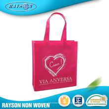 Último producto 2016 comestibles bolsas de compras laminadas reutilizables