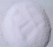 Malic Acid/ Food Grade
