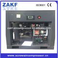 electrical air compressor screw air compressor ZAKF compressed air system