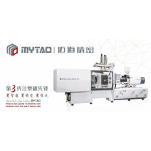 Injection molding machine for pet supplies