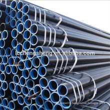 ASTM 1045 Cold drawn seamless black steel pipe precision pipe smls pipe