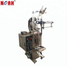 HDK200 Automatic Bag Packing Machine For Granule/Liquid/Powder