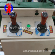 SJD-2C automatic water well drilling rig/well water drill equipment