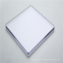 Прозрачная пластиковая панель из цельного листа поликарбоната