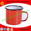 400ml/572ml Cute Logo Printed Enamel Mug