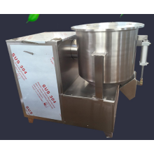 GHL High Speed ​​Wet Method Mixer and Granulator