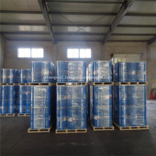 CAS 7775-14-6 Sodium Dithionite With Best Quality
