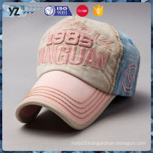 Hot promotion trendy style blank wholesale baseball cap with good offer