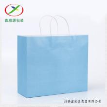 manejar bolsa de papel para shooping