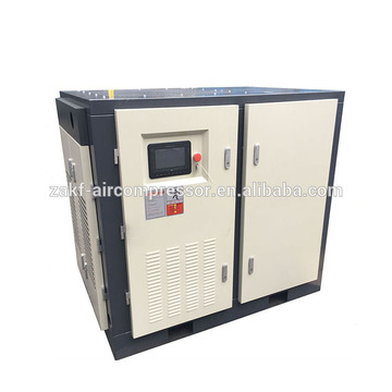 High quality 175HP air cooling screw air compressor with water-cooling