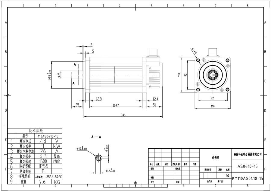 48v 1000w Dc Motor