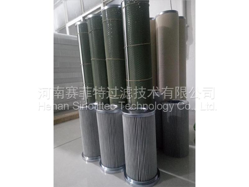 separation Filter Elements