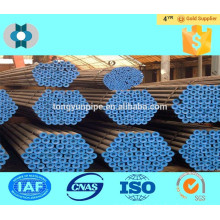 oil and gas transmission steel pipe