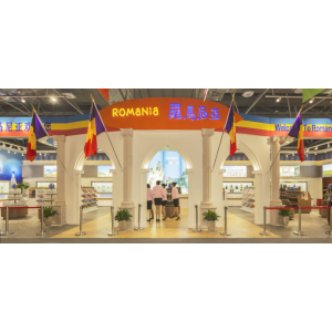 Roemenië Commodity Exhibition Pavilion