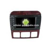 Новый!автомобильный DVD с зеркальная связь/видеорегистратор/ТМЗ/obd2 для экрана 7 дюймов емкостная система Android 4.4 бенз S-класса