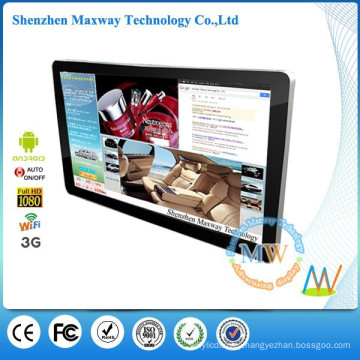 42 inch network android media player