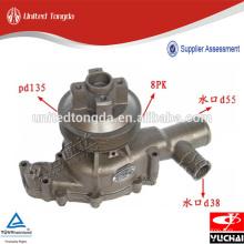 Pompe à eau Geniune Yuchai pour G0100-1307020F