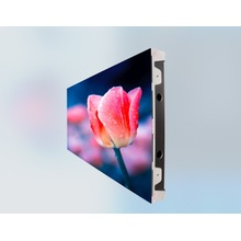 what is fine pitch led display