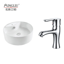 Customized logo cheap price ceramic basin and faucet for bathroom