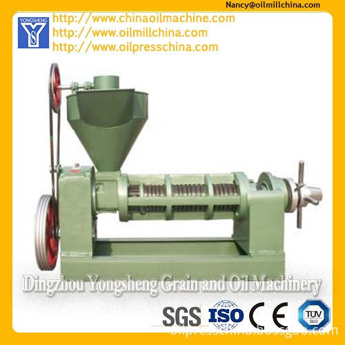120 Small Oil press machine Expeller
