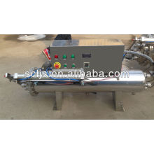 swimming pool UV sterilizer