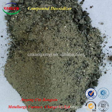 henan high-efficiency compound deoxidizer with manufactural price