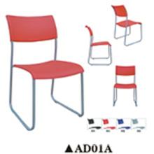 Sitzung Plastikstuhl / Bürostuhl / Trainingsstuhl mit Qualität