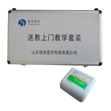 Portable  Sensory Rehabilitation Equipment
