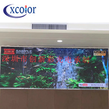 10 Years manufacturer for Outdoor Led Screen P2.5 RGB Led Display Module Display Video wall supply to Germany Wholesale