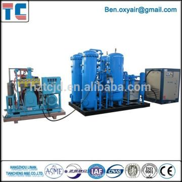 Usine de production de l'oxygène Psa avec économie d'énergie (agent nécessaire)