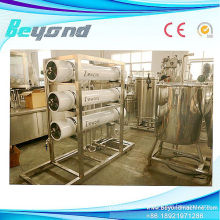 Customized High Technology Mineral Water Treatment Equipment