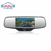 Car DVR Rearview Mirror with Bluetooth