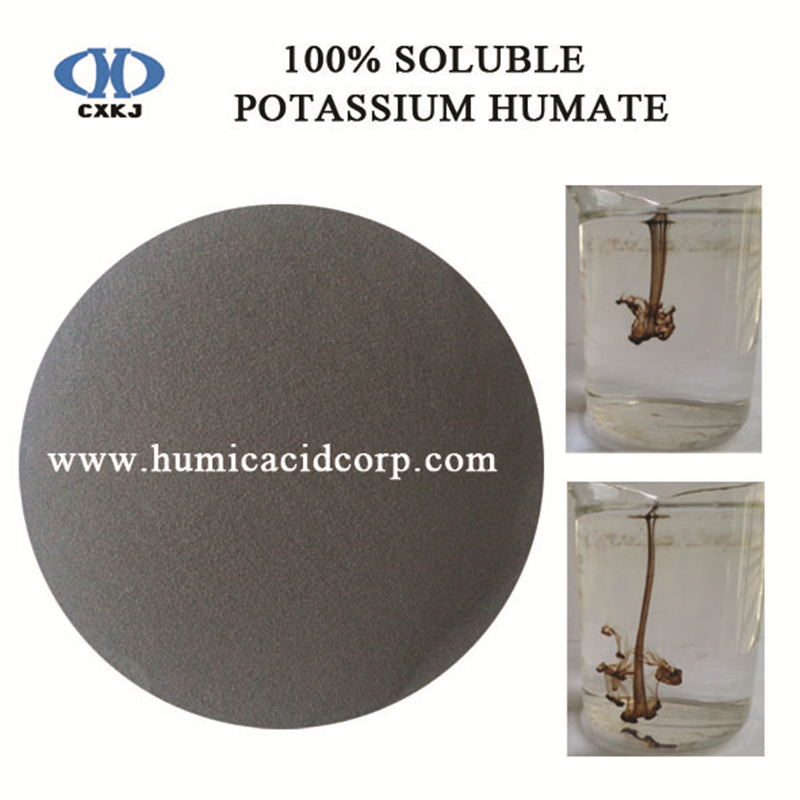 Super potassium humate with fulvic acid