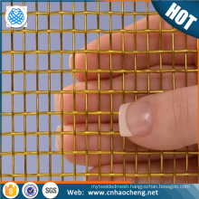 High quality 0.41mm aperture 0.22mm brass wire mesh roll /woven net