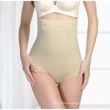 Womens Body Shaper Tummy Control Panties High Waist Corset Shapewear