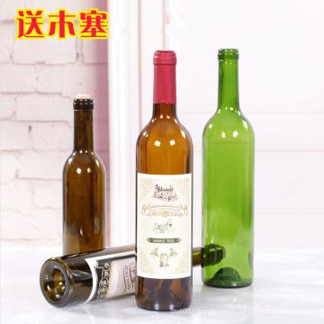 500ml 750ml Recipiente de Vidro / Embalagem de Cerveja de Vidro / Garrafa de Vinho